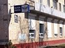 Почта России, проспект Ильича на фото Нижнего Новгорода
