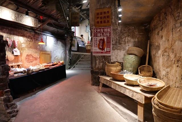 Wenheyou Laochangsha Lobster Restaurant