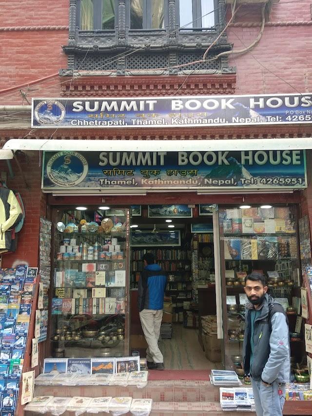 SUMMIT BOOK HOUSE