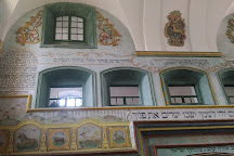 The Lancut Synagogue, Lancut, Poland