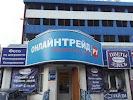 ОНЛАЙН ТРЕЙД.РУ, улица Меркулова, дом 10 на фото Липецка