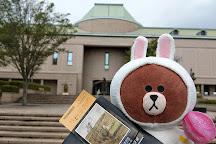 Kagoshima City Museum of Art, Kagoshima, Japan
