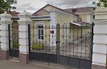 Комитет по вопросам ЗАГС Оренбургской области