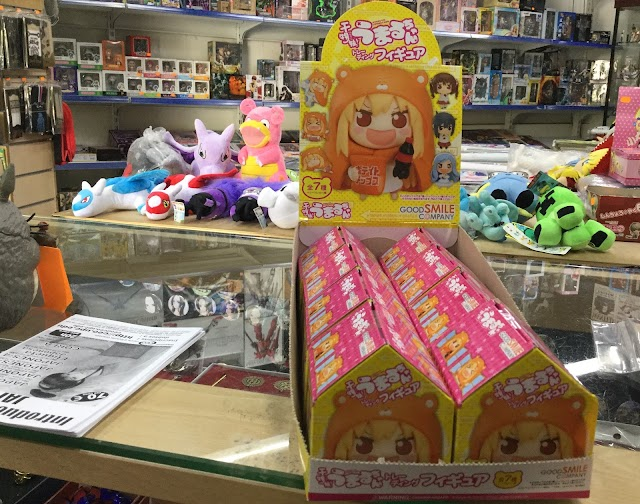Otamashi Merchandising