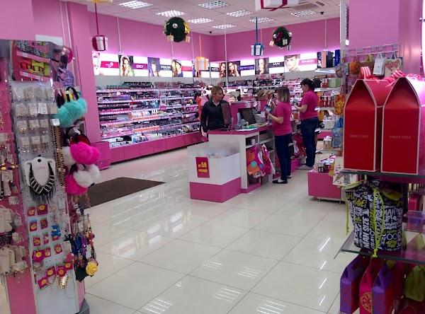 Коломна где купить косметику купить индийскую косметику