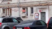 """Цветочная база """"Красная роза"""", 2-я Кабельная улица, дом 10 на фото Москвы"""