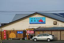 Cape Nosappu, Nemuro, Japan