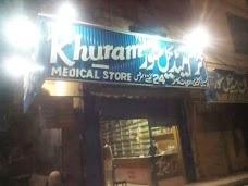 Khurram Medical Store dera-ghazi-khan