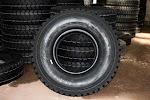 АРМАТА - грузовые шины, шины для спецтехники, диски, цепи