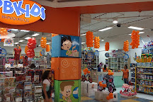 Shopping Tacaruna, Recife, Brazil