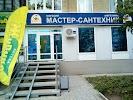 Мастер - сантехник, улица Юрия Гагарина на фото Уфы