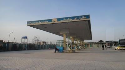 Khalid Petrol Pump