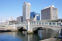 Barazono Bridge, Osaka, Japan