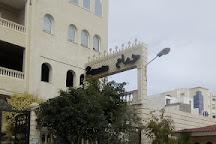 Hammam Anti Stress, Sousse, Tunisia