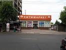 Ситимаркет, улица Медерова на фото Бишкека