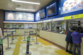 Автобусная станция   Hiroshima