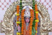 Sankat Mochan Hanuman Temple, Varanasi, India