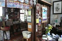 Aoni Onsen, Kuroishi, Japan