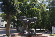 Art Museum Mikhail Bilas, Truskavets, Ukraine