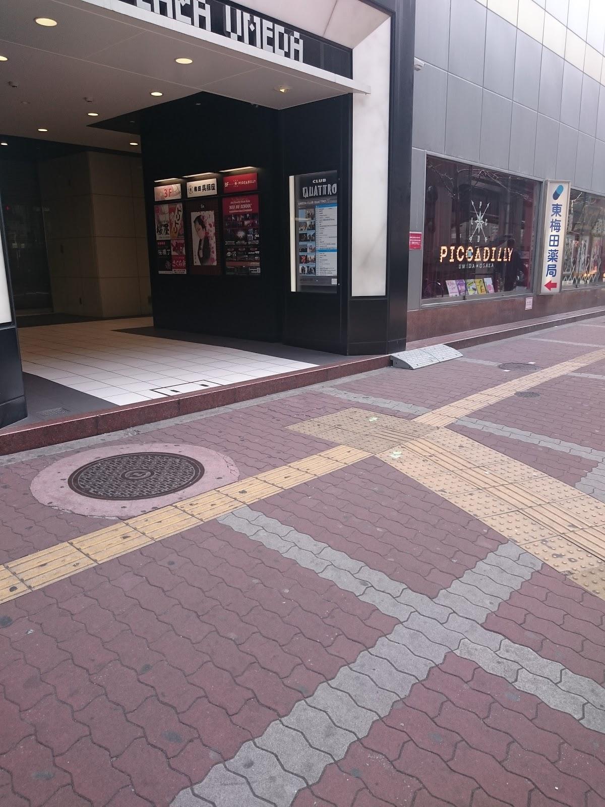 梅田CLUB QUATTRO 日本、〒530-0051 大阪府大阪市北区太融寺町8−17 Image
