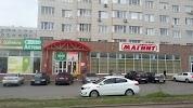 Манит, улица Гагарина, дом 26 на фото Коломны