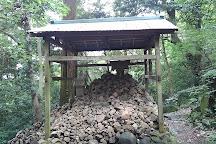 Mount Tsukuba, Tsukuba, Japan
