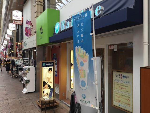 Raffine Kyoto Sanjo shop