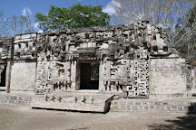 Chicanna Archaeological Zone, Campeche, Mexico
