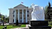 Администрация городского поселения Видное на фото Видного