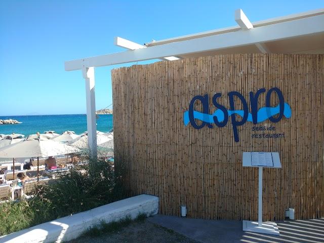 Aspro Seaside
