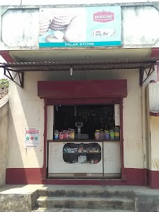 Nikita Cloth Store jamshedpur