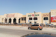 Arabian Center, Dubai, United Arab Emirates