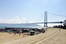 Akashi Kaikyo Bridge, Hyogo Prefecture, Japan