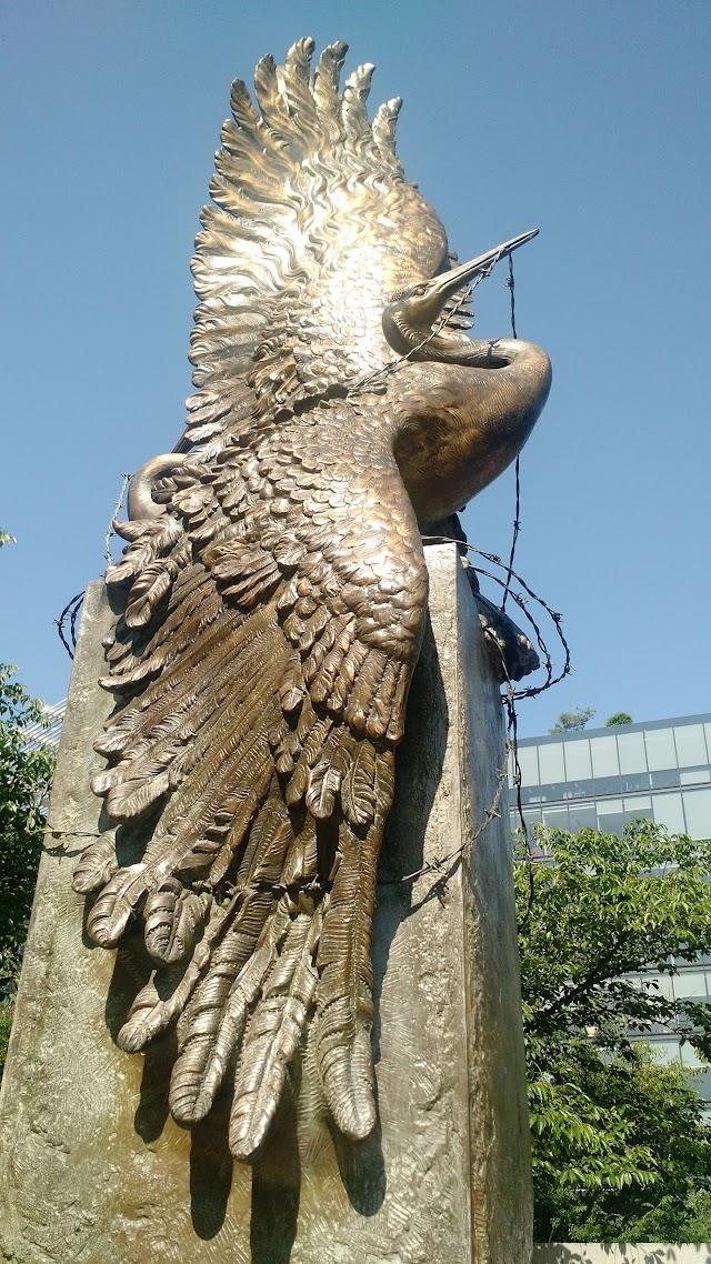 National Japanese American Memorial