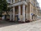 Почта России (400006), улица Дзержинского, дом 12 на фото Волгограда