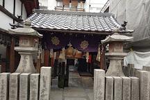 Hōzen-ji Temple, Namba, Japan