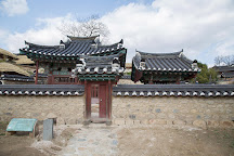 Yangdong Folk Village, Gyeongju, South Korea