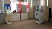 Почта России на фото Кемерова