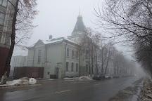 National Museum of The Republic of Bashkortostan, Ufa, Russia