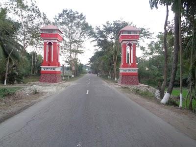 Borhanuddin Heliport