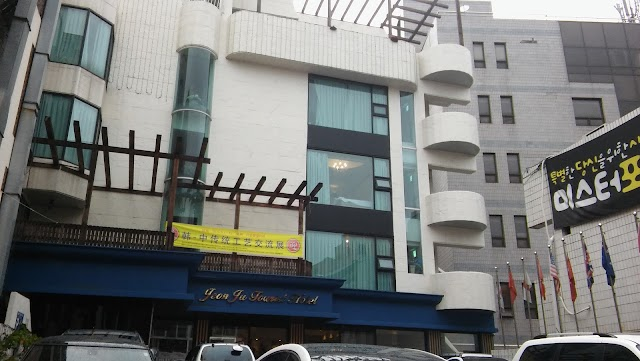 Chonju Tourist Hotel