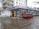 МотоМир, проспект Мира на фото Костромы