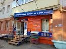 Перестройка, улица Ломоносова, дом 24 на фото Энгельса