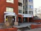 Леге Артис, переулок Циолковского на фото Барнаула