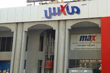 Marina Mall, Kuwait City, Kuwait