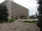 Госкомзем В Г.измаил Одесской Области на фото Измаила