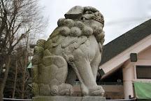 Utou Jinja, Aomori, Japan