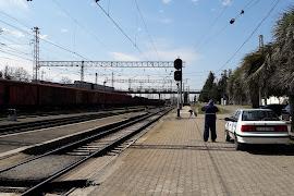 Железнодорожная станция  Samtredia