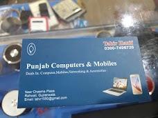 Punjab Computers gujranwala