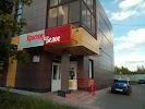 Красное & Белое, улица Косухина, дом 27А на фото Курска